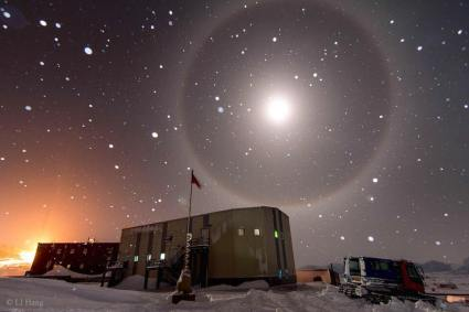 Halo Moon in the Arctic