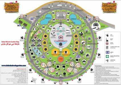 Miracle Garden Map