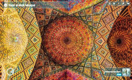 Nasir Al Mulk Ceiling
