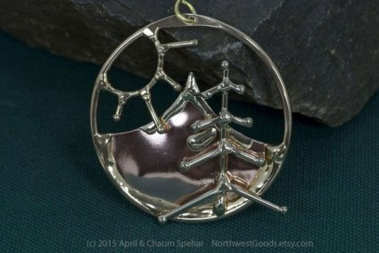 Sun Ray Tree Ornament