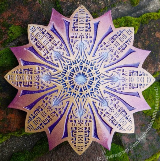 Laser Cut Sacred Mandala by Technician of the Sacred